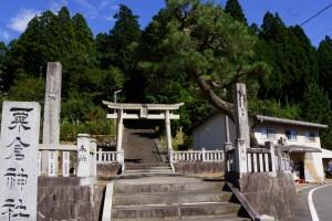 粟倉神社参道