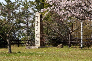 下津井城跡