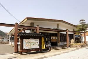 勝山郷土資料館