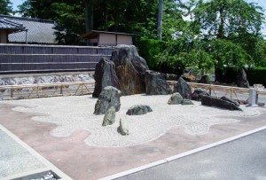 重森三玲記念館横庭園