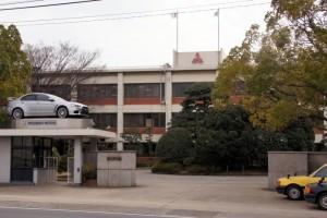 三菱自動車工業(株)水島製作所