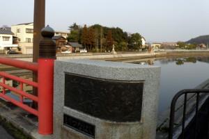 盛綱橋-経ヶ島
