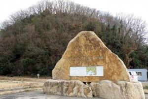 乙子城跡ー宇喜多直家国とりはじまりの地ー