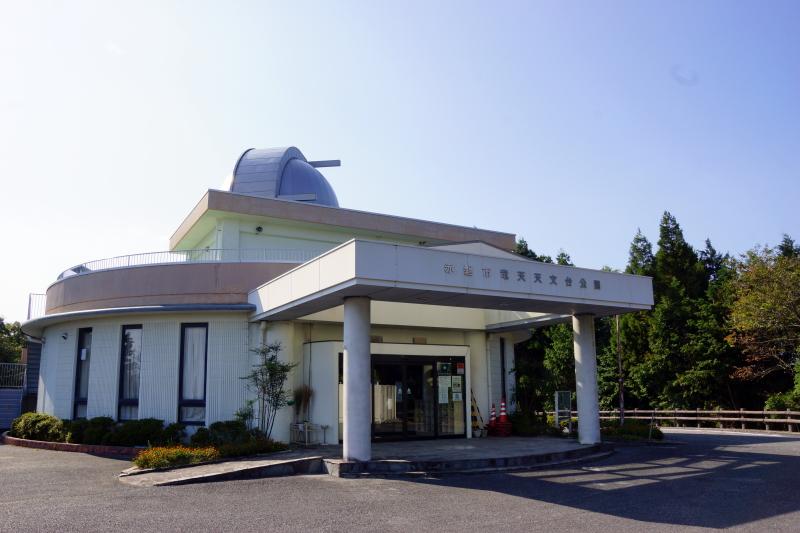 赤磐市竜天天文台公園