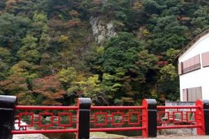 鼓岳とつづみ橋