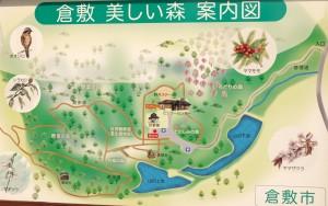 倉敷美しい森ー案内図ー