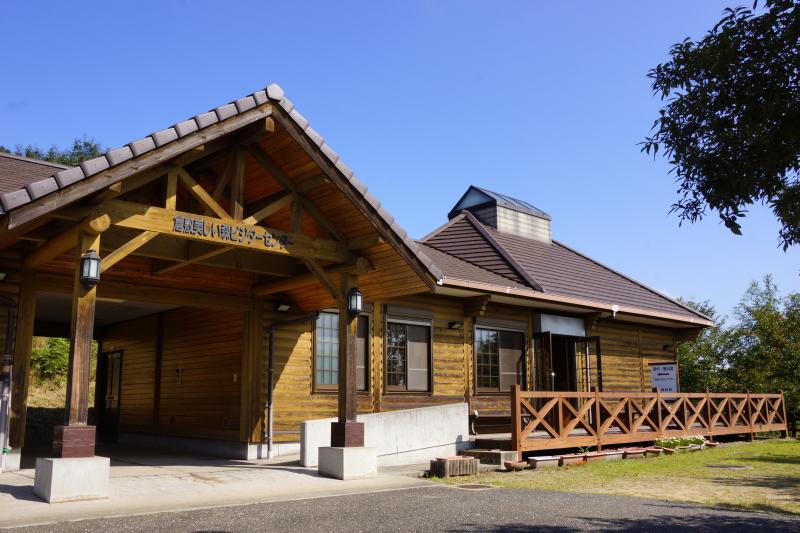 倉敷美しい森ービジターセンターー