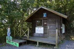 チロリン村キャンプグランドートレジャーハンティングー