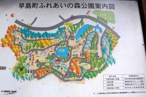 早島ふれあいの森公園ー案内図ー