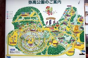 弥高山公園キャンプ場ー案内図ー
