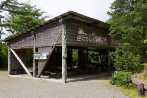 望ヶ丘キャンプ場ーバーベキューハウスー