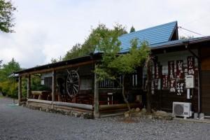 望ヶ丘キャンプ場ー受付・レストランー