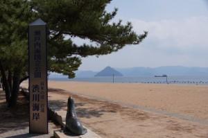 渋川海岸ー日本の渚百選ー