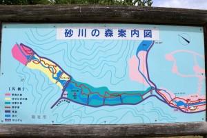 砂川公園案内図