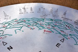 弥高山公園キャンプ場ー弥高山山頂案内図ー