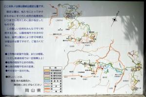 トムソーヤ冒険村ー周辺案内図ー