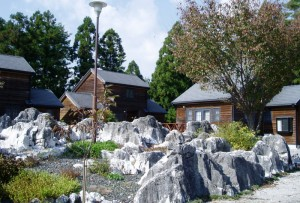 草間自然休養村ーカルスト山荘ー