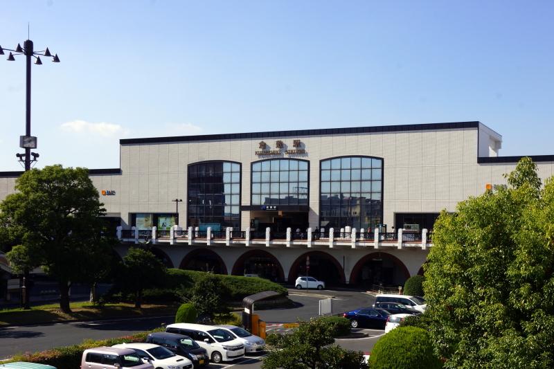 JR倉敷駅