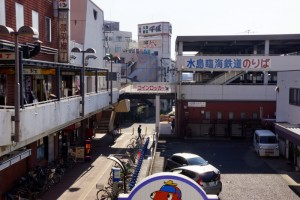 水島臨界鉄道倉敷市駅
