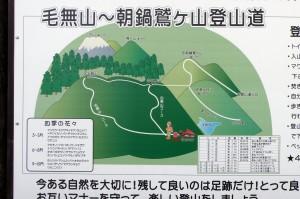 毛無山ー登山道ー