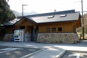 田浪キャンプ場ー毛無山ビジターセンターー