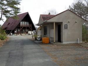 西山高原レジャー施設ーセンターハウスー