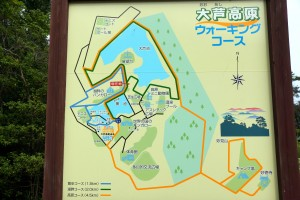 大芦高原キャンプ場ー案内図ー