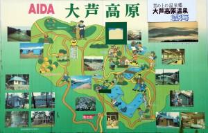 大芦高原温泉雲海ー案内図ー