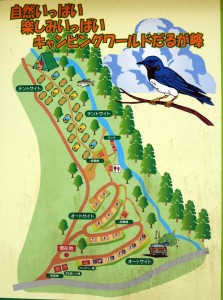 大茅キャンプ場ー案内図ー