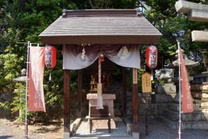 城山稲荷ー阿智神社ー