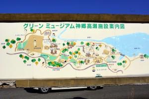 高瀬湖畔オートキャンプ場ー案内図ー