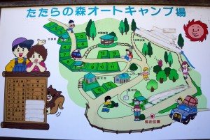 たたらの森オートキャンプ場ー案内図ー