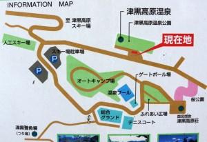 津黒高原ー案内図ー