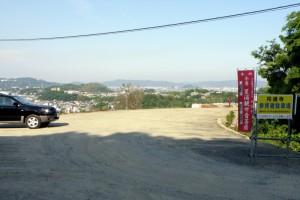 円通寺参拝者駐車場