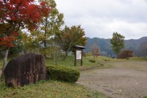 古代の森ー蒜山高原ー