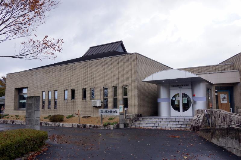 hiruzen-provincial-museum