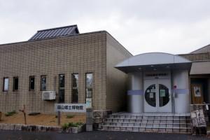 hiruzen-provincial-museum2