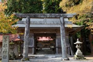 参道ー茅部神社ー