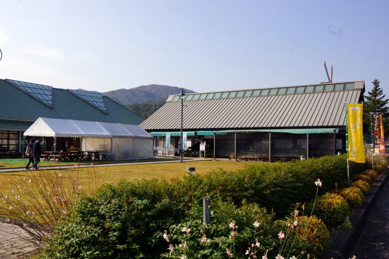 道の駅「風の家」