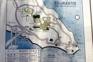 鷲羽山案内図