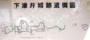 下津井城跡地図