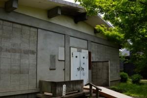 岡山市歴史資料館足守文庫ー近水園ー