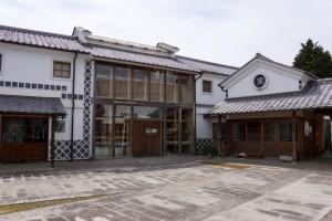木工・陶芸体験館ー足守プラザー