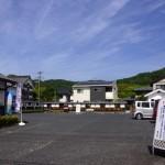 足守観光駐車場