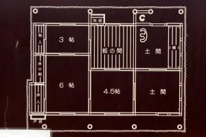 間取り図ー旧松井家住宅ー