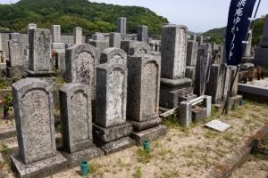 洪庵両親と先祖の墓地ー乗典寺ー