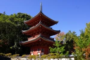 三重塔ー井山宝福寺ー