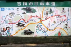 吉備路自転車道地図