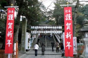 えびす祭りの日の吉備津神社