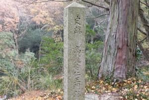 高麗寺仁王門跡石碑